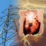 Imágenes de electricidad
