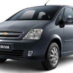 Imágenes de Chevrolet Meriva