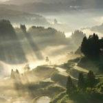 Imágenes de paisajes bellos