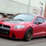 Imágenes de Mitsubishi Eclipse