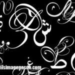 Imágenes de tatuajes de letras