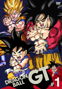 imagenes de dragon ball gt