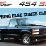 Imágenes de Chevrolet 454