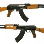 imagenes de armas