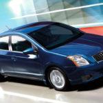 Imágenes de Nissan Sentra